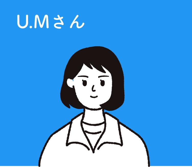 U.Mさん